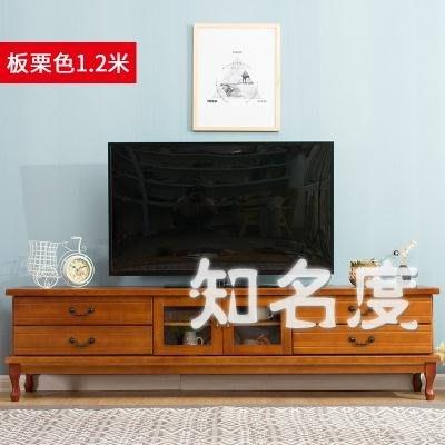 免運~電視櫃 歐式實木電視櫃現代簡約小戶型迷你美式客廳臥室電視機櫃茶幾組合T 5色 【卓越名坊】