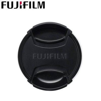 又敗家Fujifilm原廠鏡頭蓋FLCP-43鏡頭蓋43mm鏡頭蓋原廠富士鏡頭蓋XF 35mm F2 R WR F2.0 F/2.0 1:2.0 F/2 1:2