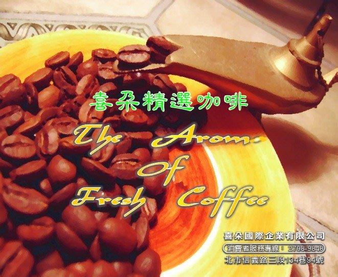 ~新誕生~掛耳咖啡包(濾掛式咖啡)重量裝引進日本技術氮氣填充全自動化封裝台灣製造生產保留新鮮不走味~多好喝~試過就知道