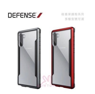 光華商場。包你個頭【DEFENSE】Note 10 極盾系列 防摔手機殼 多種型號可選 請先詢問型號