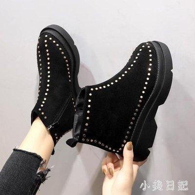 大碼平底短靴 新款女鞋側拉鏈平底厚底短靴子加絨馬丁靴英倫風女靴 qf18190