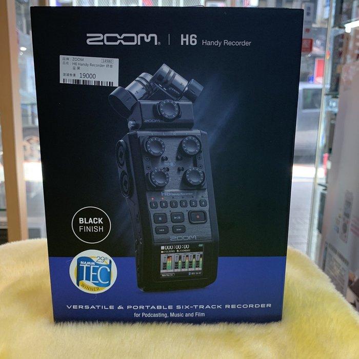 視聽影訊 台灣總代理 公司貨保固一年 Zoom h6數位錄音機 另有TASCAM