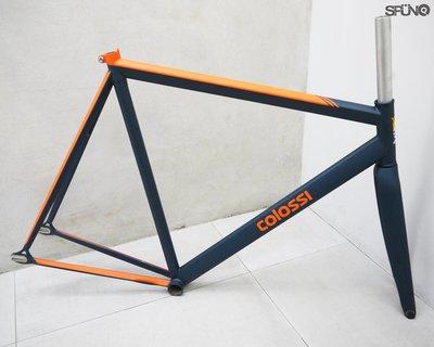 [Spun Shop] Colossi Rambler Pursuit Track Frameset 場地車架組