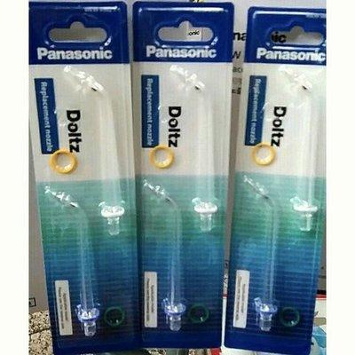 日本國際牌 Panasonic EW0982 洗牙機 沖牙機 替換噴頭兩入 DJ71 EW-1611用