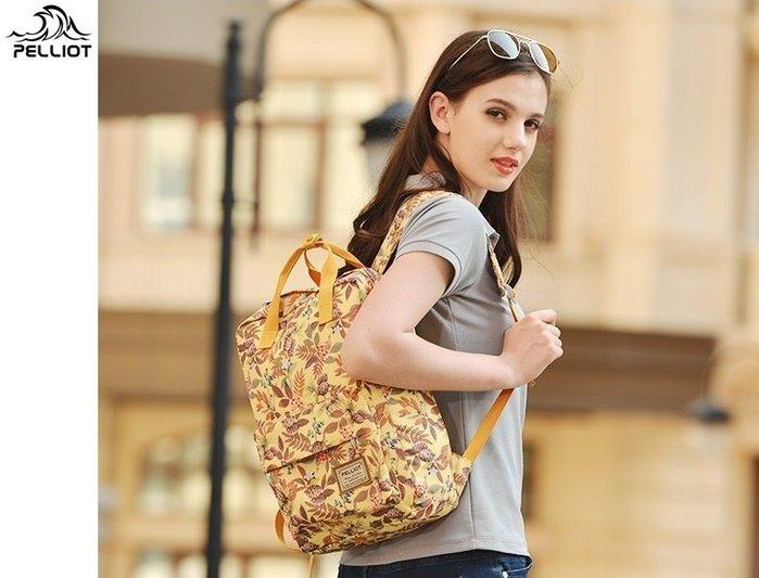 【露西小舖】Pelliot防潑水印花雙肩背包多功能時尚背包登山背包後背包雙肩背袋旅行包旅行背包手提背包手提袋手提包
