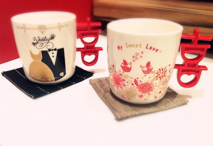 尼克卡樂斯家居精品~喜字陶瓷馬克單杯 咖啡杯 喜字杯 結婚禮物 情人禮  囍字杯 婚禮小物