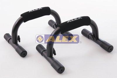 【斯伯特】ALEX B-14 伏地挺身架 另售 拉力繩 重訓手套 瑜珈墊 瑜珈磚 韻律球 彈力帶 瑜珈滾筒 跳繩