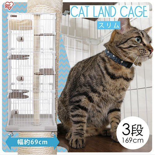 IRIS《跳台貓籠PCLC-703》結合貓跳檯與貓籠