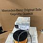 Mercedes Benz 賓士A2001800009 W177 C118 正廠機油芯