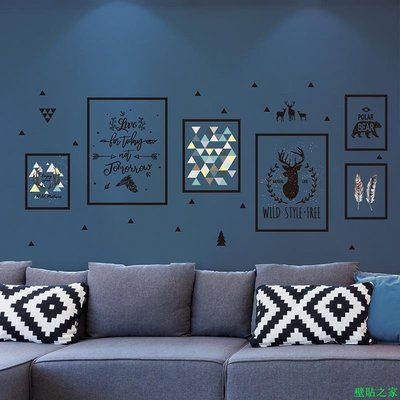 墻貼 壁紙 貼紙 背景墻 貼畫臥室床頭客廳沙發背景墻壁裝飾品自粘墻紙墻貼畫北歐風格麋鹿畫框壁貼之家