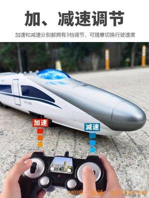 樂樂軌道列車雙鷹和諧號高鐵火車軌道男孩子遙控電動車益智6-14歲兒童玩具禮物