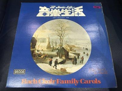 開心唱片 (BACH CHOIR FAMILY CAROLS / ) 台版二手 黑膠唱片 DD264