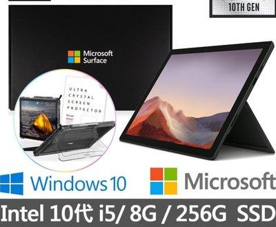 Microsoft surface pro 7 i5-1035g4 ssd256g 8g 12.3觸控螢幕 WIN10