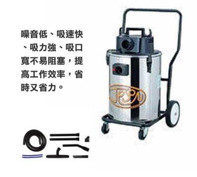 【 川大泵浦 】潔臣 Jeson 新型設計 JS-101 傾倒式工業用吸塵器 (10加侖) 單相110V (JS101)