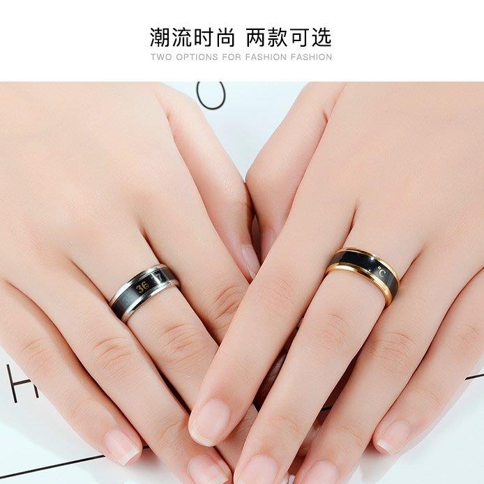 智能感溫戒指男士抖音同款個性鈦鋼溫度食指指環尾戒單身情侶潮男