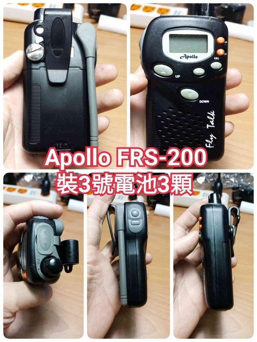 Apollo對講機 無線電 業餘機 業務機 VHF UHF FRS UV VU FRS-200鴻L