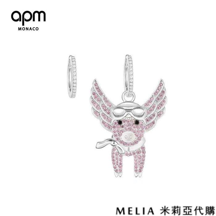 Melia 米莉亞代購 商城特價 數量有限 每日更新 19ss APM MONACO 飾品 不對稱耳環 粉鑲鑽飛天豬
