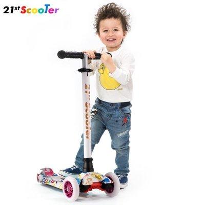 21st scooter兒童滑板車男女孩2歲滑滑車涂鴉踏板車四輪3-6-12歲【非凡女廊】