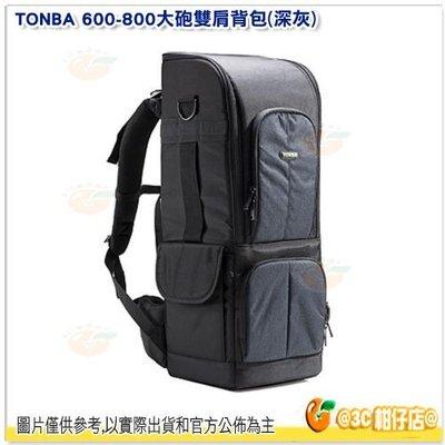 @3C 柑仔店@ TONBA 600-800 大砲雙肩背包 後背包 攝影包 相機包 大砲 附雨罩 黑色 ATON001