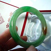 藏寶閣 老翡翠手鐲 有翡帶翠 天然A貨 綠白種 高檔首飾品 老玉古玉 D6156