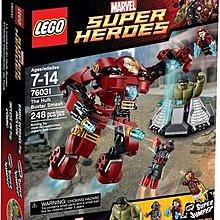 LEGO Lego Super Heroes 76031 The Hulk Buster Smash  樂高復仇者聯盟  鋼鐵人 浩克破壞者 Ironman