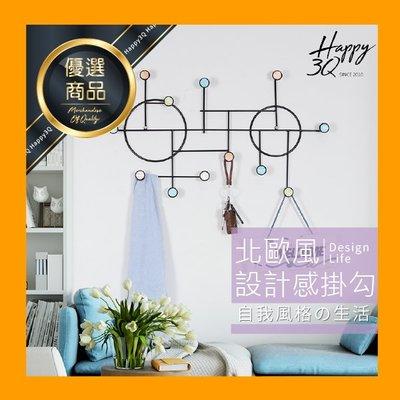 10勾掛鉤幾何造型創意貝殼衣服掛衣帽架牆壁牆掛衣鉤居家布置-黑/金【AAA5539】