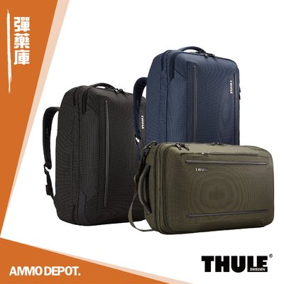 【AMMO DEPOT.】 Thule Crossover 2 Convertible Carry On C2CC-41