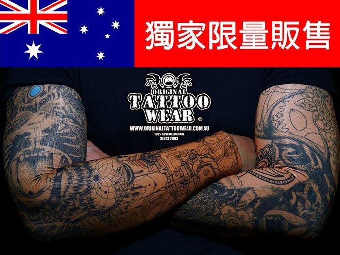 全球創始 100%澳洲製 澳洲原創刺青袖套 100%防曬版本(左右手可混搭) 工業風獅子與漢娜Hanna鹿 紋身袖套
