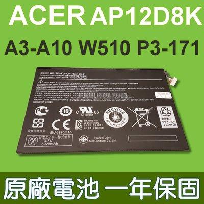 宏碁 ACER AP12D8K 原廠 電池 Lconia Tab A3-A10 W510 W510P P3-171 台中市