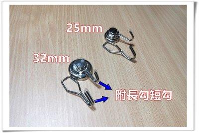 強力磁鐵旋轉掛勾- 25mm側面負重3公斤垂直4.5公斤