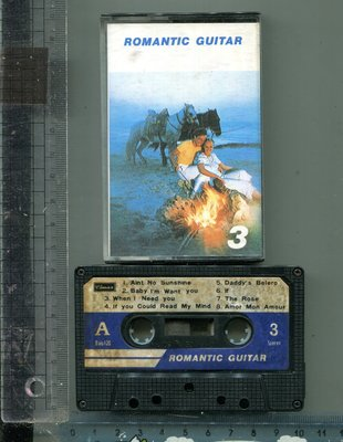 Romantic GUITAR (3) CLIMAX唱片二手錄音帶 (無歌詞)