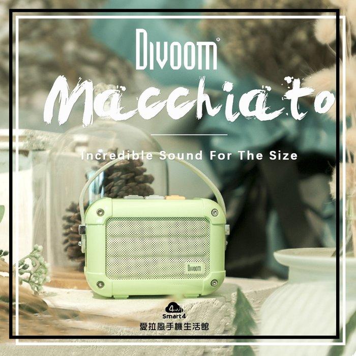 【愛拉風XDIVOOM】Macchiato 藍芽5.0喇叭 復古造型 支援FM 附小型收納盒 輕巧方便