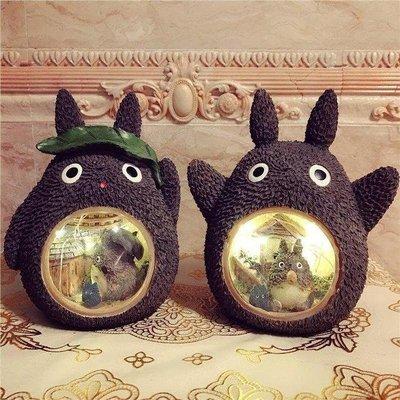 龍貓家居裝飾小夜燈 創意禮物擺飾 龍貓怪誕小夜燈 生日禮物 交換禮物