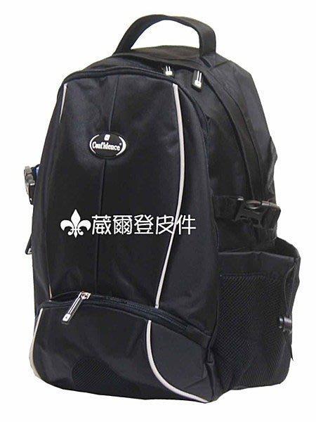 《葳爾登》confidence電腦包後背包,旅行袋,斜背包.手提包.書包,運動背包,登山包5981黑色