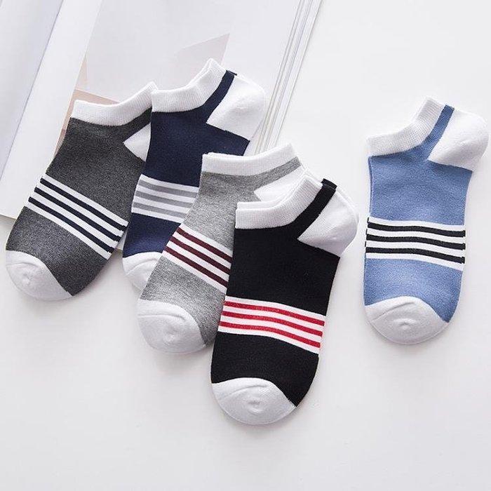 男襪子男短襪淺口春夏薄防滑隱形襪四季運動男士棉質低筒短筒船襪AMXP