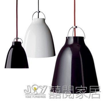 ~ 囍 閱 家 居 ~ 卡拉瓦喬 吊燈 北歐風Cecilie Manz設計 Caravaggio (黑色)大號 複刻版