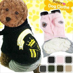 寵物服飾【推薦+】工藝繡花個性字母寵物裝E118-A75寵物服.寵物衣服寵物服裝.小狗衣服貓衣服.寵物用品哪裡買專賣店