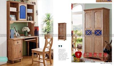 [ 紅蘋果傢俱 ] LM-T016湯米迪克系列 書桌 寫字桌 桌子 (另售 椅子 數千坪展示)