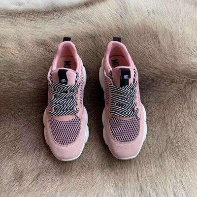 【海洋之心二館】MOSCHINO 粉色網面休閒運動鞋