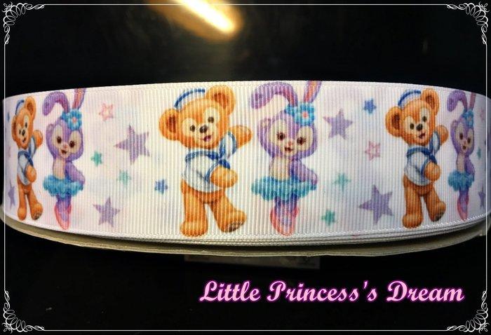 迪士尼38mm 史黛拉兔/芭蕾兔Stella Lou 好友達菲寬版羅紋帶 (緞帶/髮飾材料/DIY手作) 現貨實品拍攝