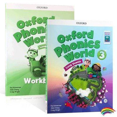 英文原版 Oxford Phonics World 3: Long vowels 牛津英語自然拼讀長元音 Workbook 練習冊作業+教材 2冊 3-6-8歲