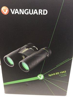 *華大 臺北*【優惠出清】VANGUARD 精嘉 Endeavor 銳麗 ED 1042 雙筒 望遠鏡