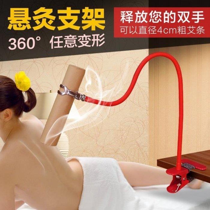 館長推薦現貨☛艾灸支架懸灸架粗艾條夾子家用懸灸儀器