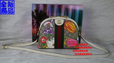 優買二手精品名牌店 GUCCI Ohpidia GG 499621 花 卉 草 彩色 綠 紅 綠 貝殼包 復古 斜背包 肩背包 兩用包 限量 全新品