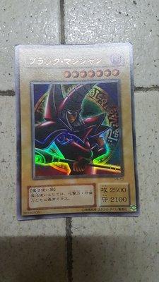 遊戲王卡 - 黑暗魔導士