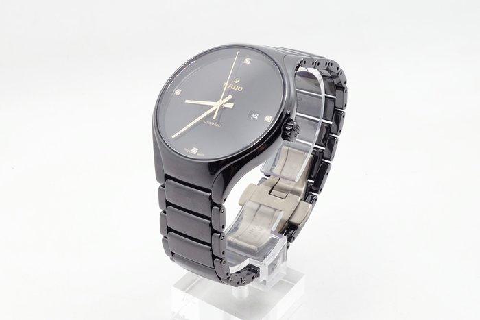 【台中青蘋果】雷達 RADO True 真我簡約時尚真鑽腕錶 R27056712 #31361