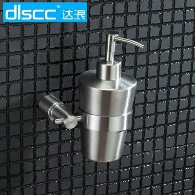 dlscc衛浴 正品304不銹鋼皂液器架 衛生間浴室掛件洗手液C009 (小圓) 新台幣:548元