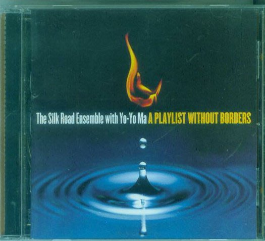 音樂居士*Yo-Yo Ma A Playlist Without Borders 馬友友*CD專輯
