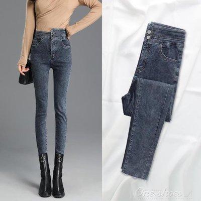 ZIHOPE 高低要牛仔褲女網紅同款2019春裝新款女裝小腳緊身收腹九分鉛筆褲ZI812