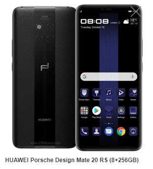 順達手機旗艦店HUAWEI Porsche Design Mate 20 RS (8+256GB)
